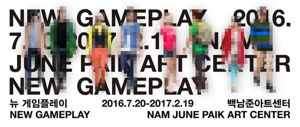 New Game Play